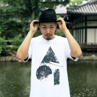nagan_server_photo